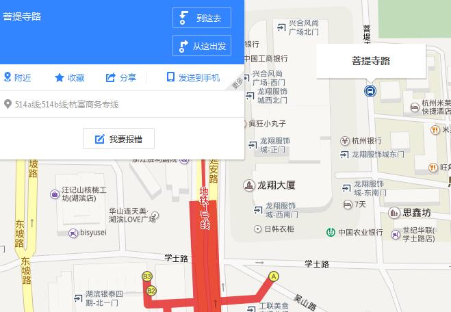 杭州野生动物园在哪里