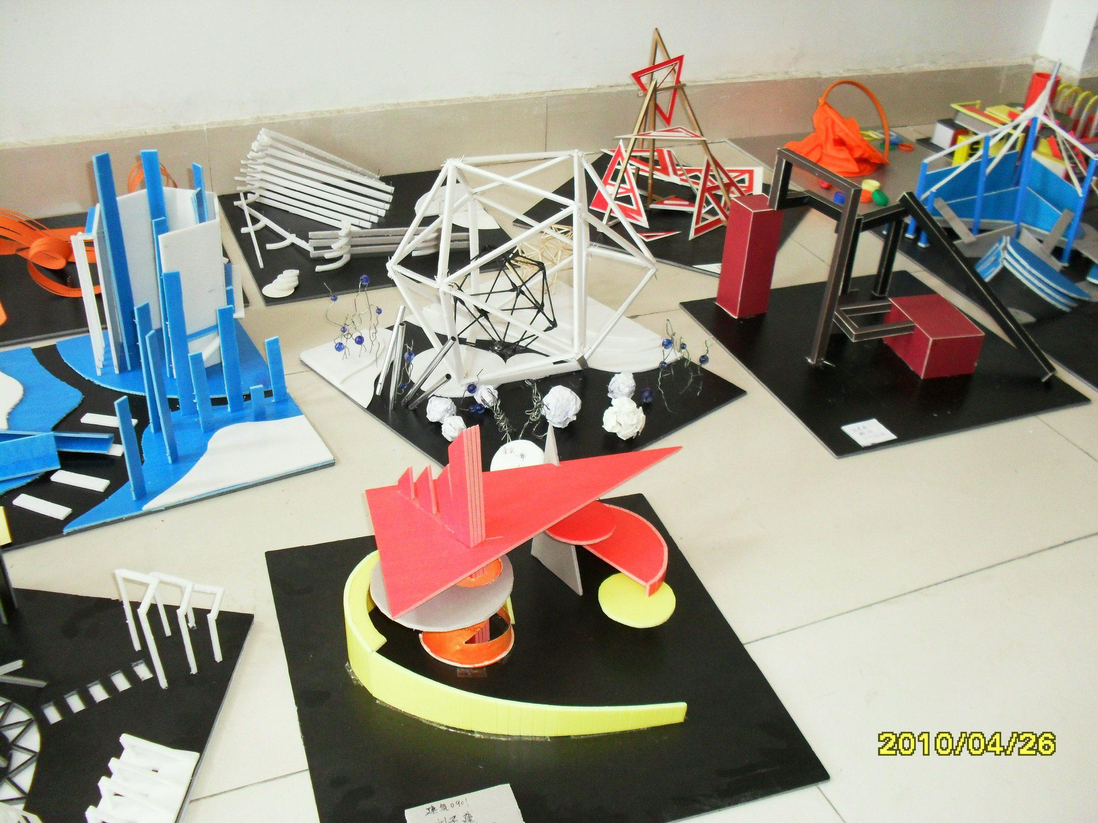 建筑学大一的空间构成作业一般用什么材料做?_百度 ...