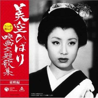 日本代表 新ユニフォーム 2014