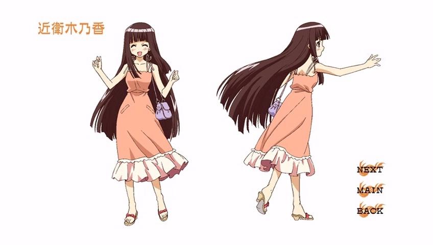 日本动漫美女找