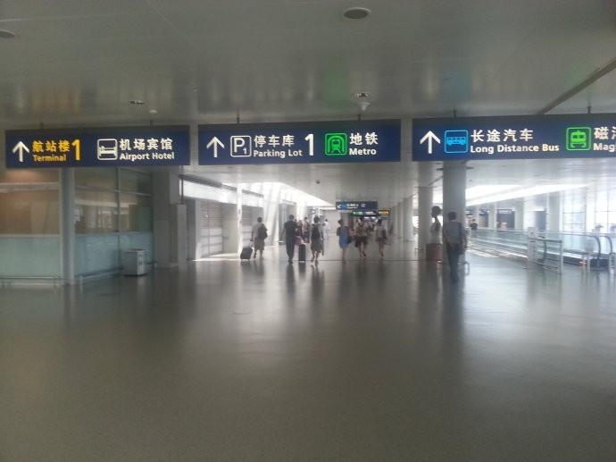 苏州到上海浦东机场大巴时刻表