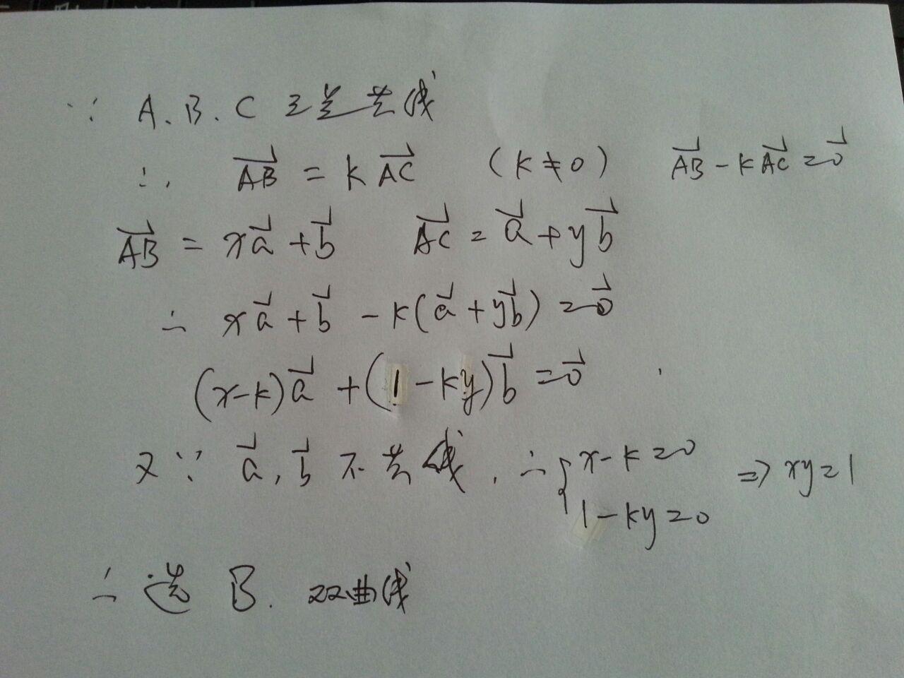 向量=向量+向量向量c=向量+y向量