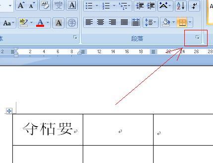 能打字, 折线笔画输入法 要为可穿戴设备打造专属 键盘