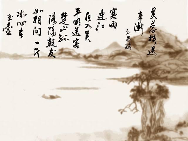 古诗词插花意境加图片图片