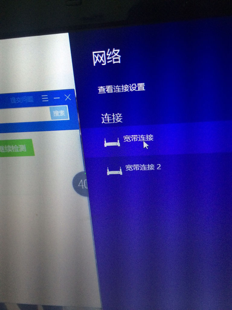 win8不能链接wifi有大神吗