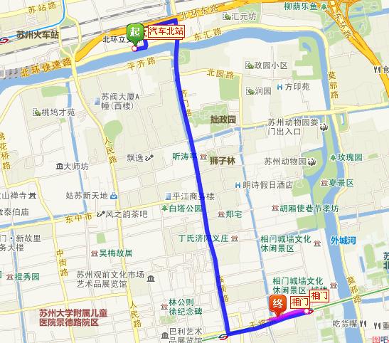 苏州观前街到平江路