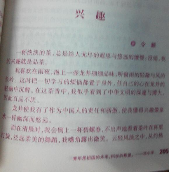 日记600字大全初一_发个初一日记250字左右