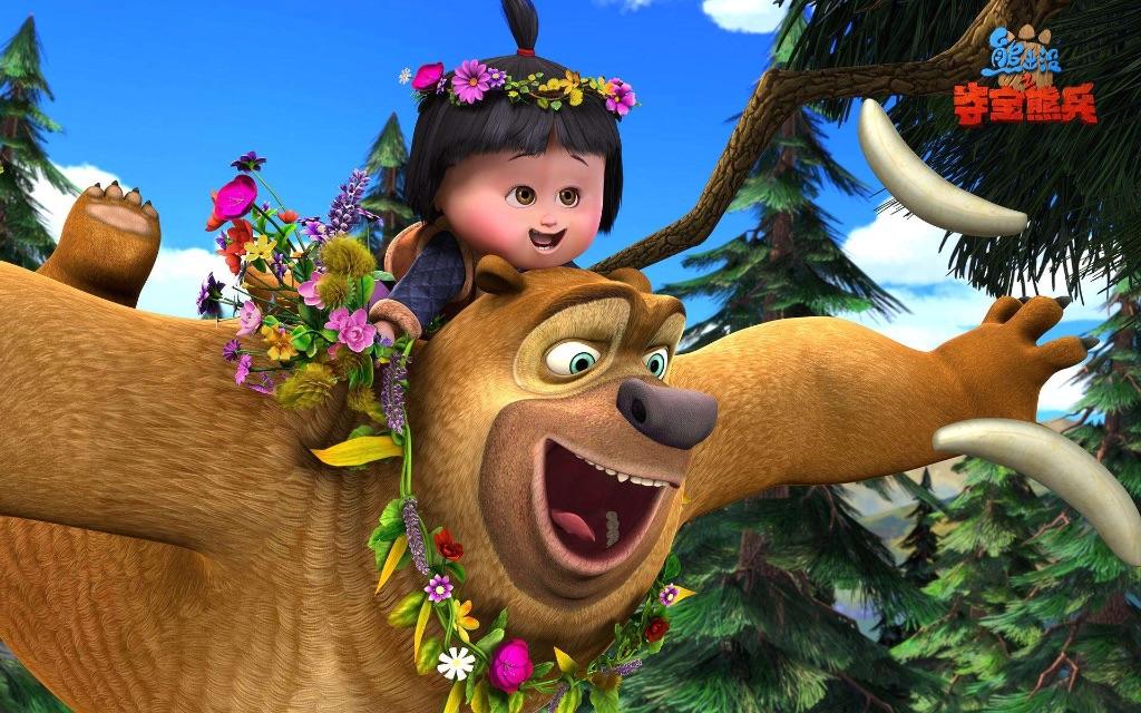 《熊出没之丛林总动员》所有集的题目是什么?图片