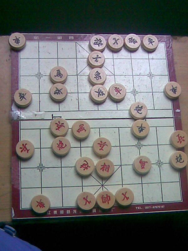 中国象棋高手进_百度知道图片