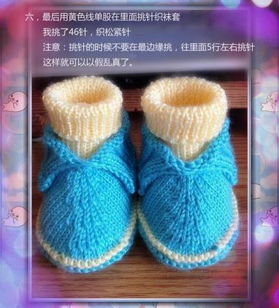 其他类似问题   【乐趣】怎样编织宝宝毛线鞋   [百度经验]高清图片