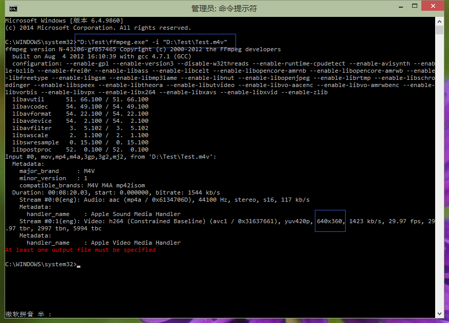 然后打开ffmpeg  开始---程序---运行图片