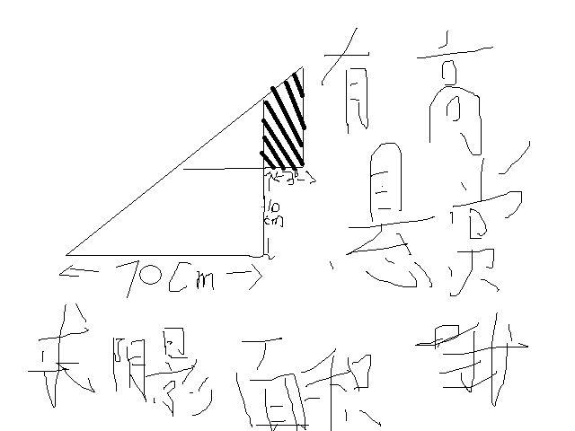 如图是两个完全一样的直角三角形重叠在一起,按图中的图片