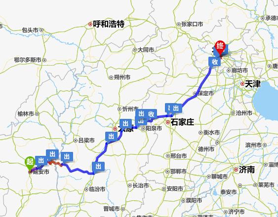 延安到北京自驾游攻略