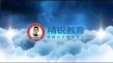 中国浙江杭州英文翻译