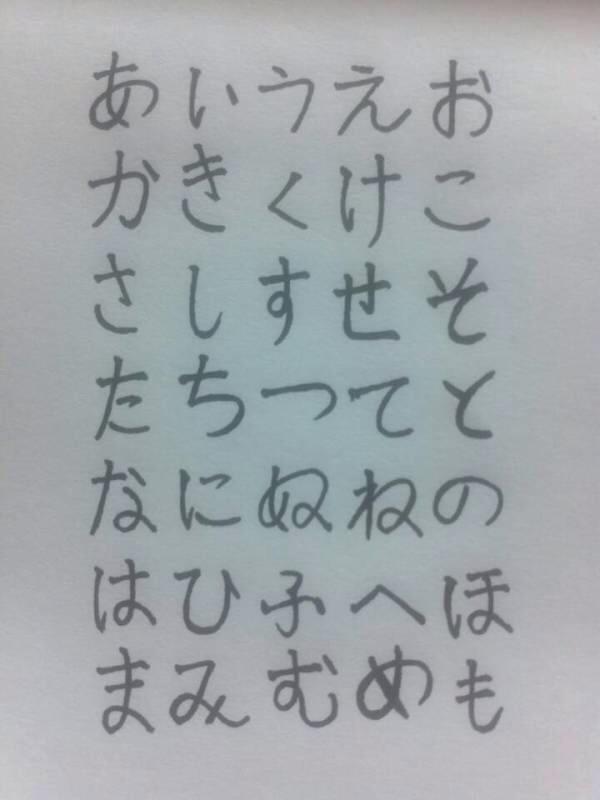 日本字翻译图片