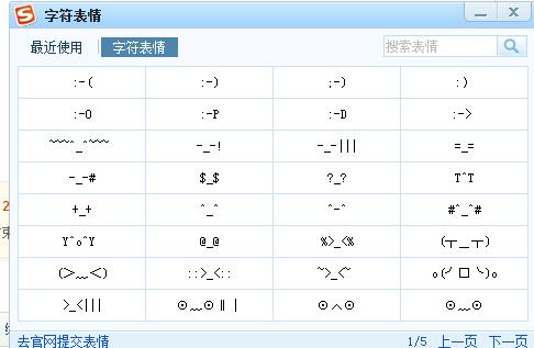 怎么打出以下符号表情?qaq图片