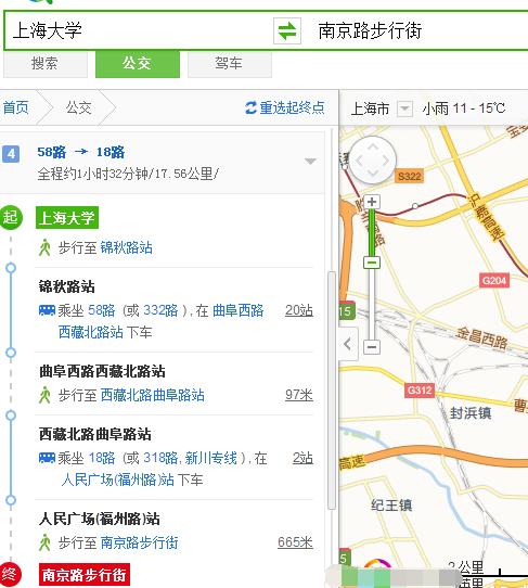 上海大学到田子坊地铁