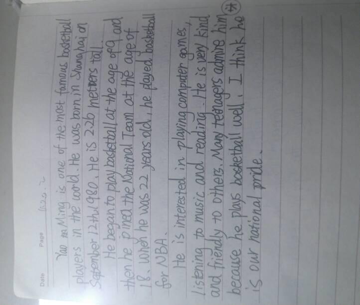 英语高中写一篇作文三学生对你影响最深的一件事,和步入初中的学习年来一多少麻屯第初中图片