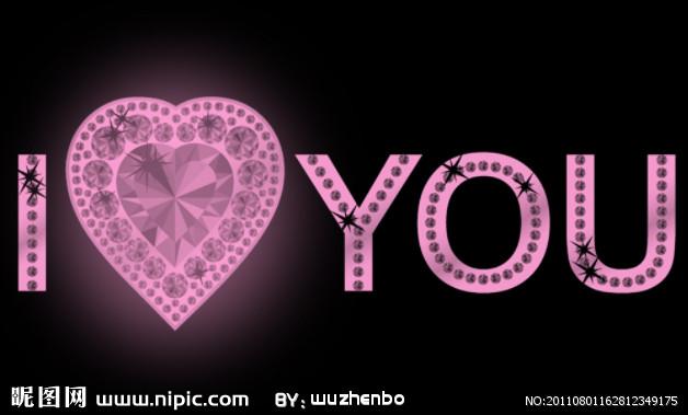 i love(被一个红色心形所替代)you,这是一对情侣头像图片