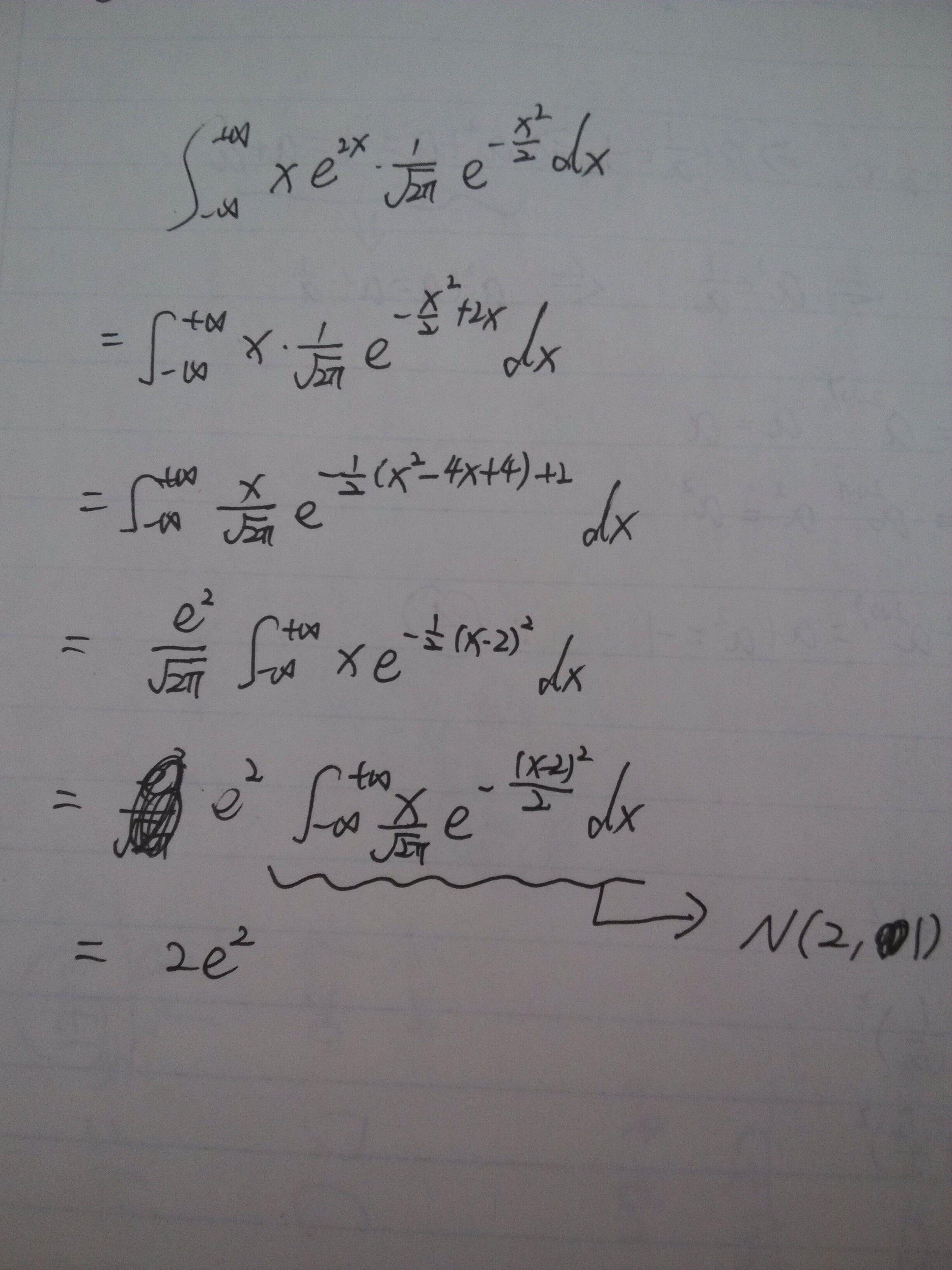 正态分布e^x的期望