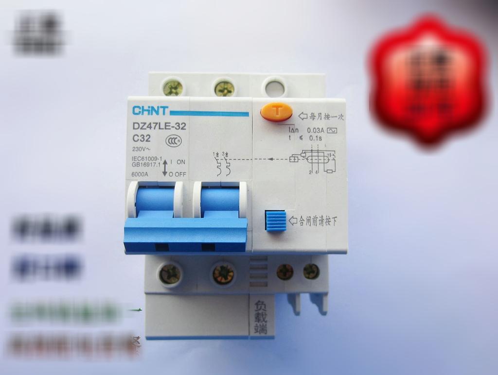 漏电�y��:(�y�k�c���!�f_正泰漏电断路器 dz47le-32 c32 线路接法