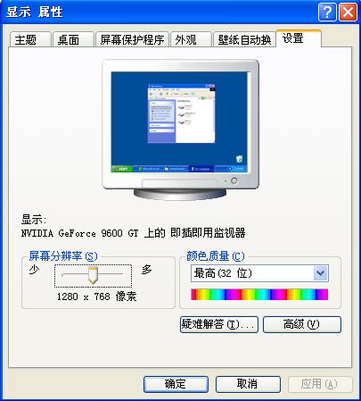 怎样把QQ空间页面变大 ,朋友的空间让她弄小了,不知道怎样变不回来