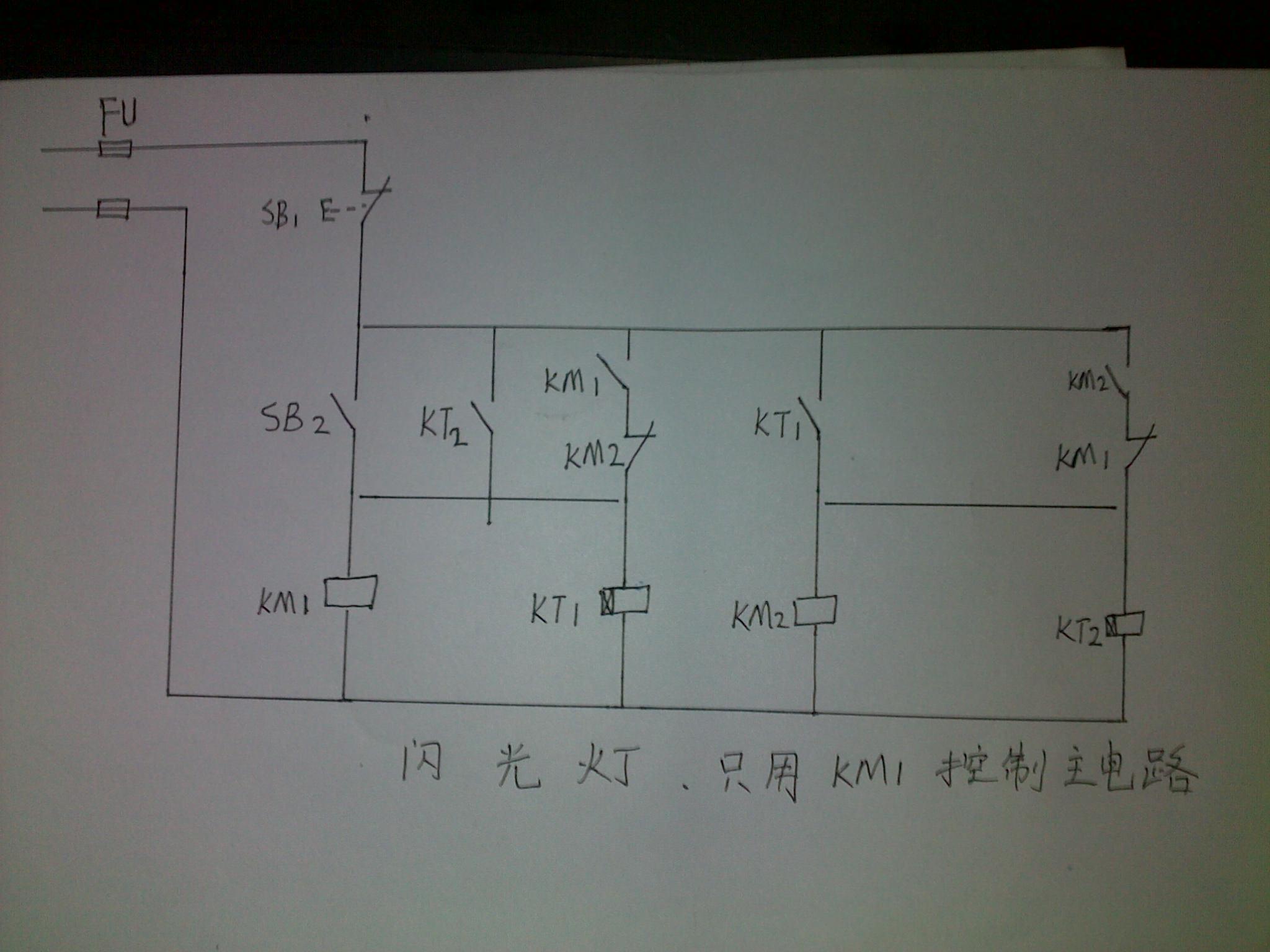 2013-06-24 20:20 提问者采纳 大家分析下 这个 控制电路图片