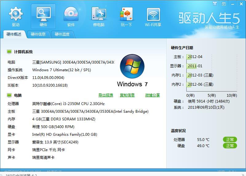 宽带抢网速软件_抢网速的软件_p2p抢网速软件