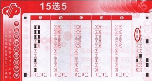 某种15选5彩票从1-15数字选5个可以重复你要选对2个号码几率是多少