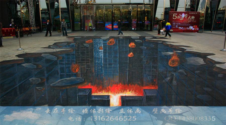 杭州哪家公司可以做立体画?图片