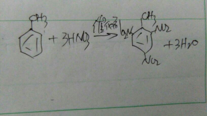 硝基取代甲苯的顺序