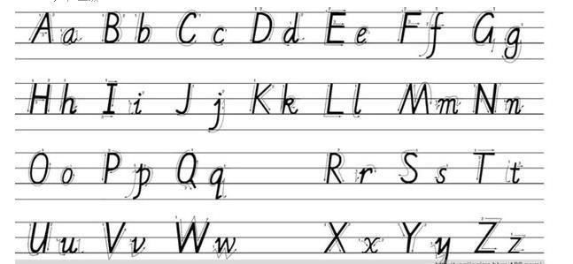 26个字母大小写图片