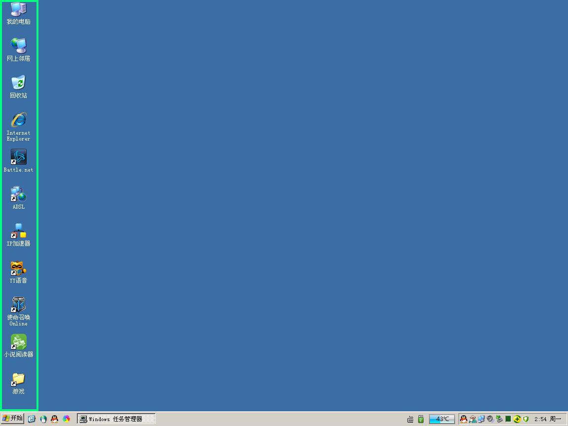 我的电脑开机后任何图标都没有了,安全模式下桌面上的图标都可见,