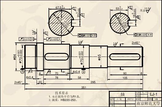 十字轴零件机械加工工艺规程及钻孔工序专用夹具毕业设计论文图片