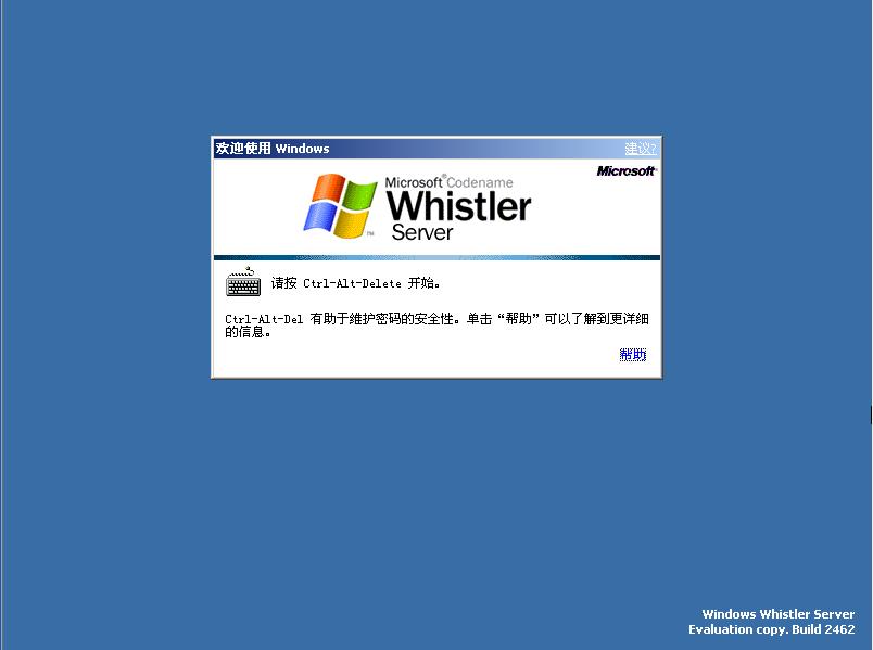Windows iso windows whistler windows 95 for Windows 95 iso
