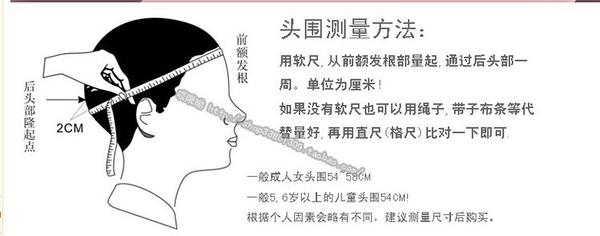 头围的头围的测量图片
