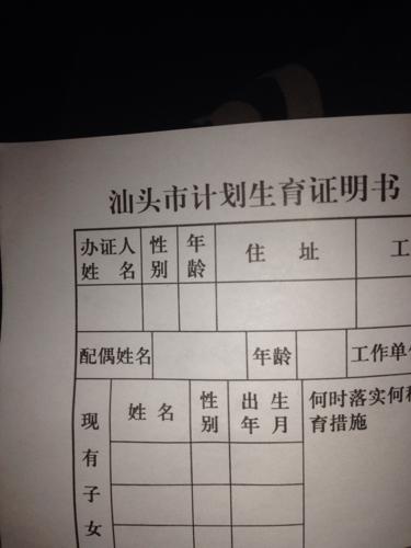 女方农村户���'�.�:�_二婚女方是农村户口可以迁到男方天津市户非农业户口上来吗