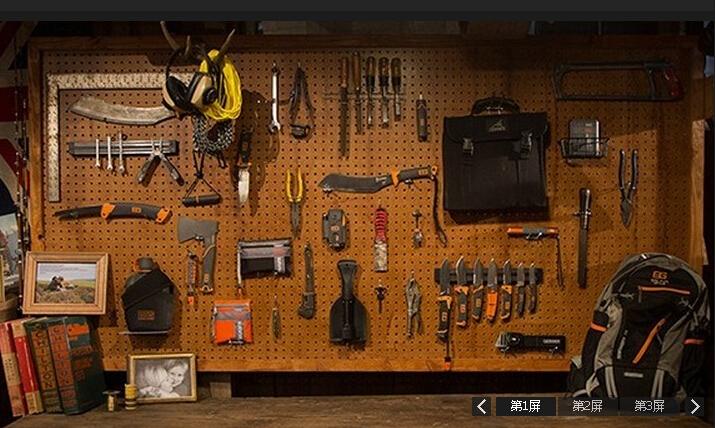 野外生存装备_16 2010-11-06 求认定管制刀具:淘宝上小志户外装备卖的野外求生贝尔