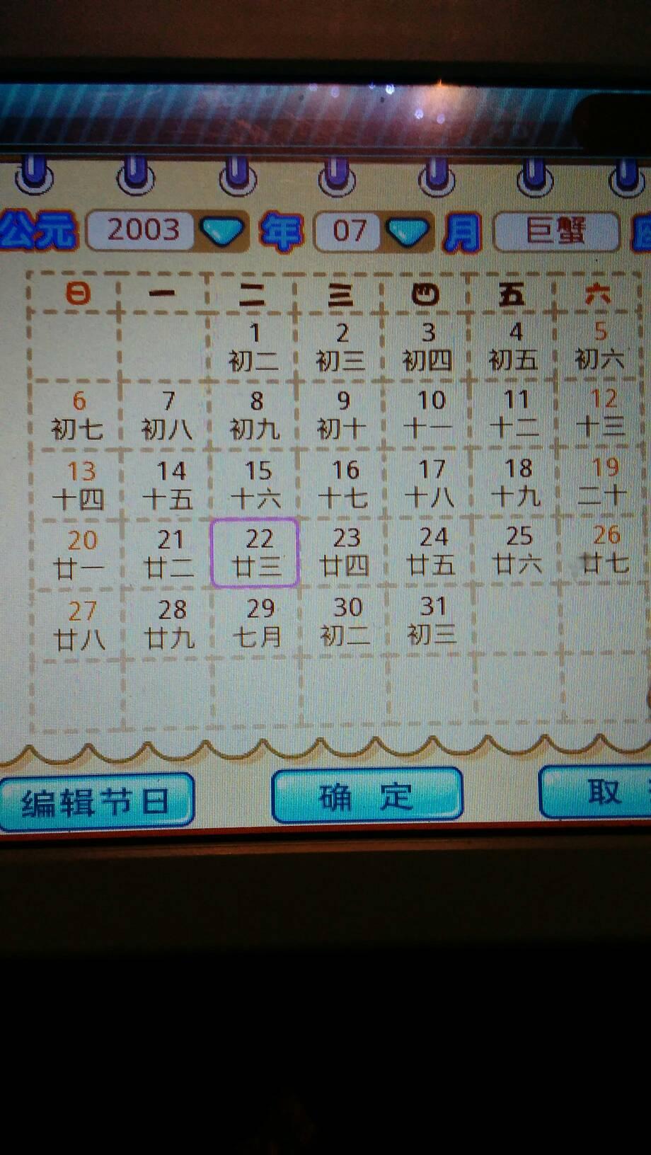 姓王的女孩名字_2012年阳历7月26日出生的女孩,父亲姓王,母亲姓刘,起什么名字好?