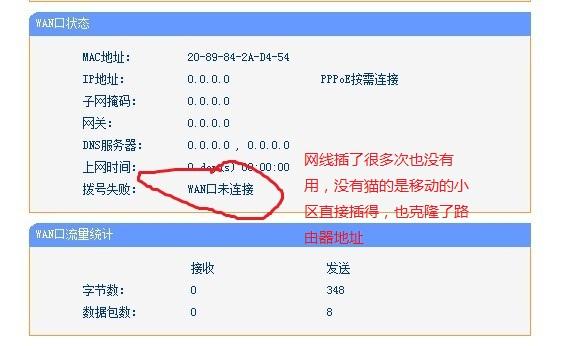 wan107链接