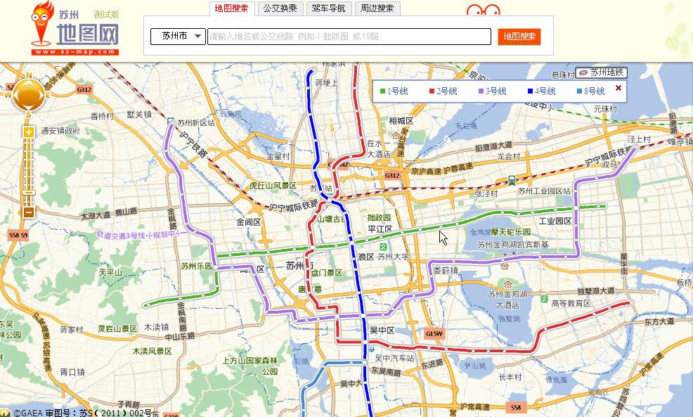 地铁线路图上海全图 苏州地铁线路图最新图片