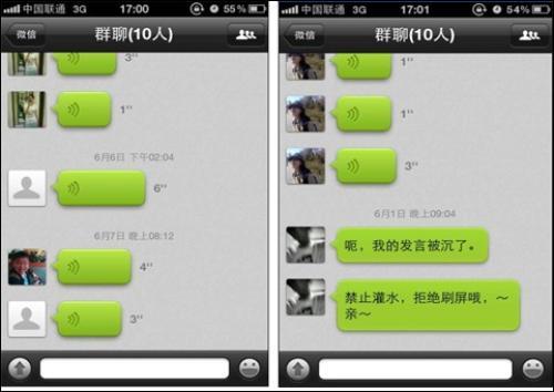 微信是一款快速发送文字和照片,支持多人语音对讲的手机聊天软件.图片