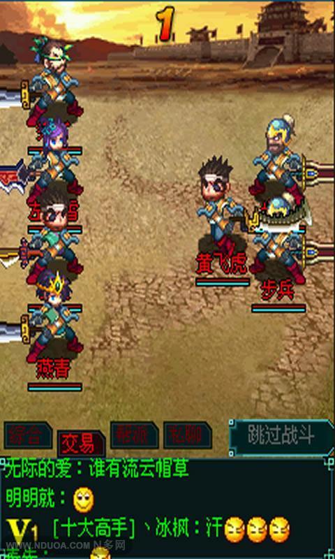 游戏名称:水浒传游戏类型:即时制mmorpg 游戏画面:2d 开发公司:麒麟