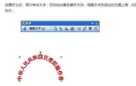 word中比较圆润的字体_行楷的word字体_word字体安装_word ...