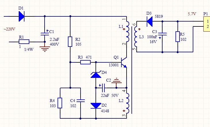 为什么12v充电器的输出电压只有8v左右?(接电瓶之前,新买的充电机)图片