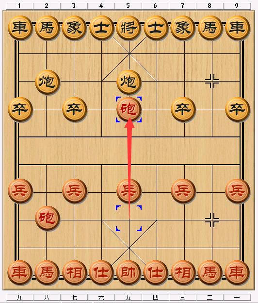 中国象棋怎么打谱图片