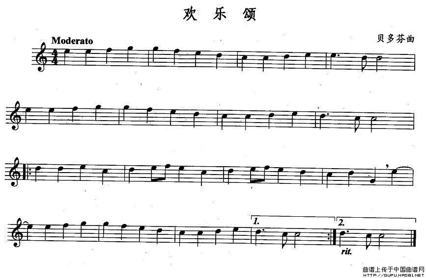 求欢乐颂长笛简谱图片