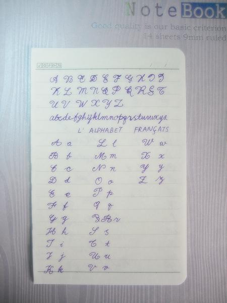 花体字母手写,如:(图)图片