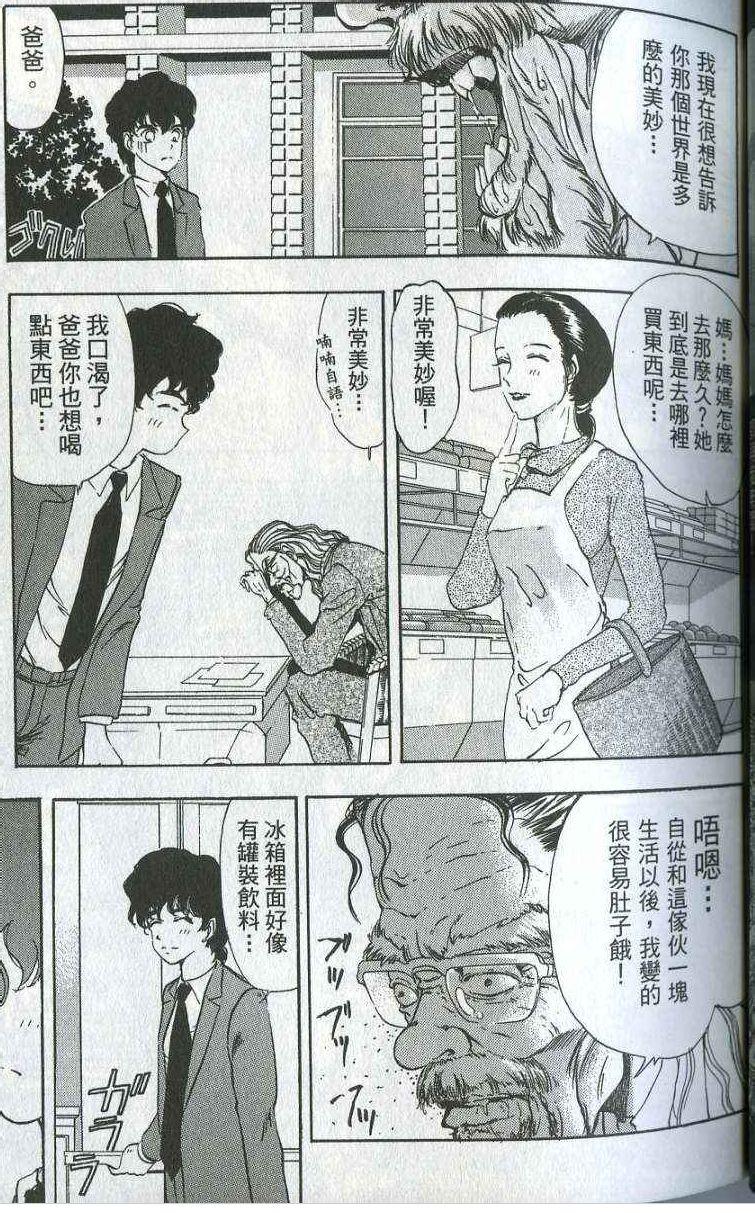 找一本日本恐怖漫画