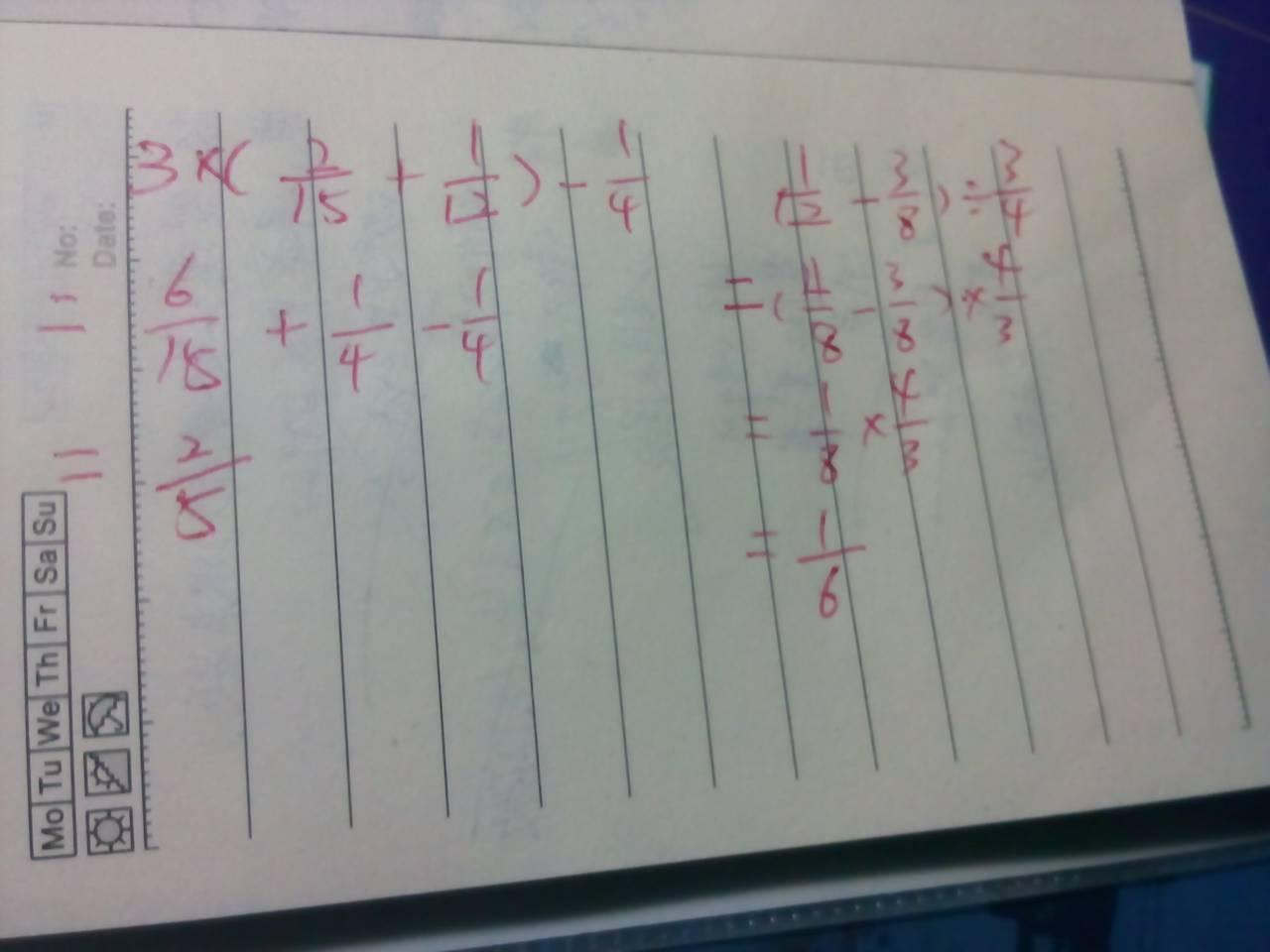 脱式计算,能简算的简算图片